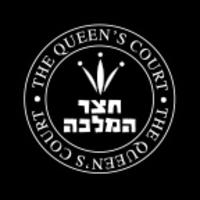המגנט המיוחד - לוגו של HatsarHamalka