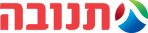 המגנט המיוחד - לוגו של Tnuva